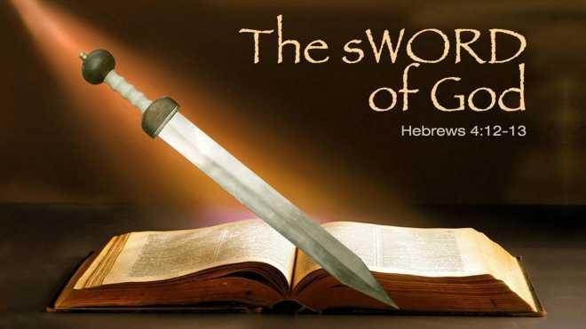 Hebrew word for restore